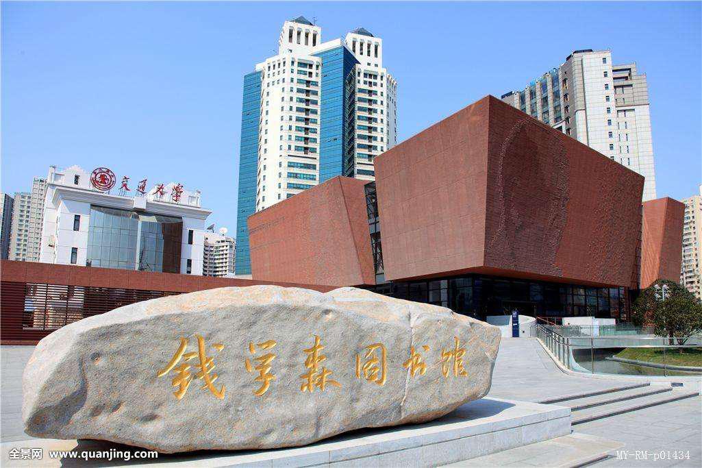 上海南站咖啡馆_上海交通大学国际与公共事务学院培训教育网